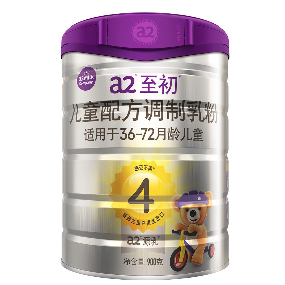 至初® 儿童配方调制乳粉 4段 900g