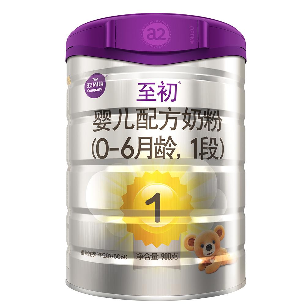 至初® 婴儿配方奶粉 1段 900g