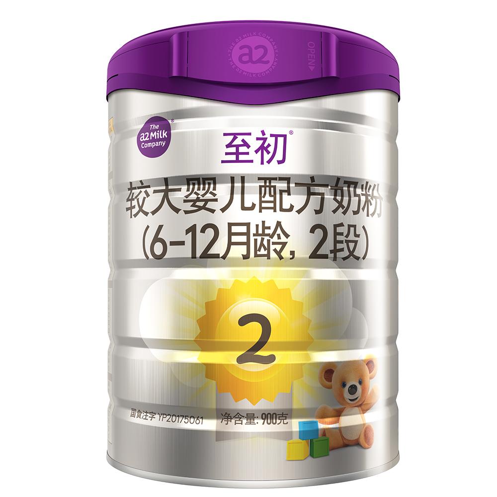 至初® 较大婴儿配方奶粉 2段 900g