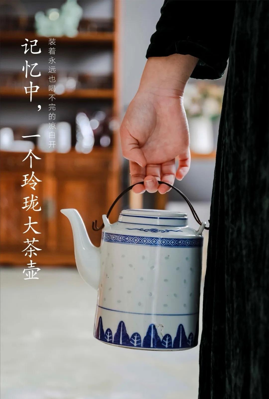 望龙品牌旗下综合陶瓷购物平台