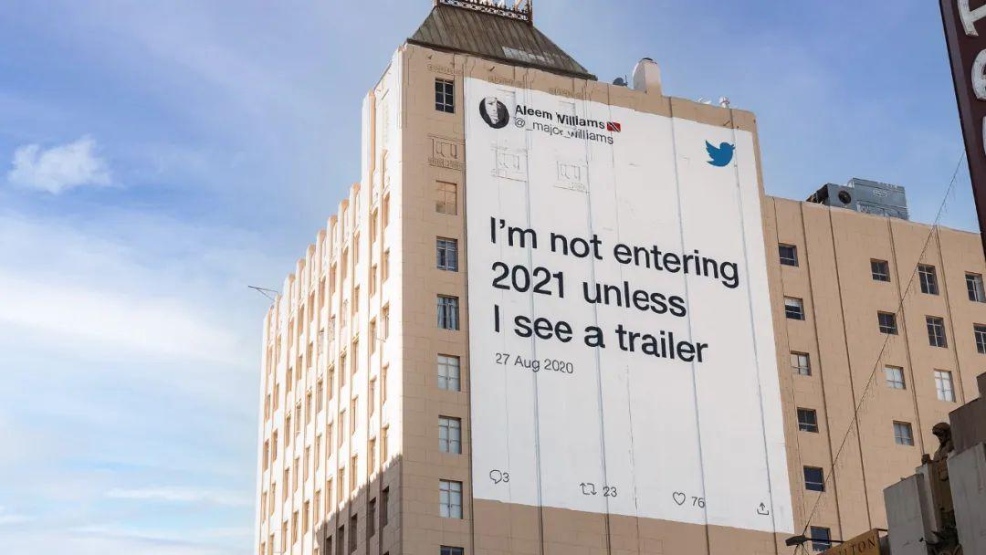 推特精选10条推文,尽显2020精髓