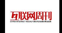 2017年 互联网周刊 互联网企业 TOP100