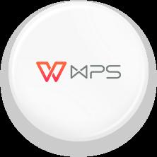 WPS企业服务联盟单位