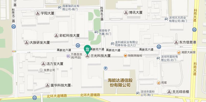 深圳市南山科技园新西路7号兰光科技园