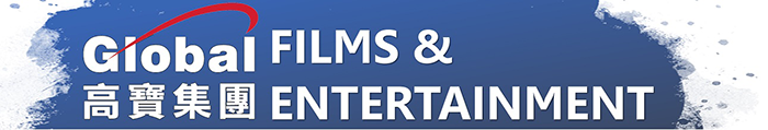 Global Group Films & Entertainment